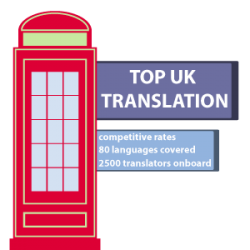 UK certificate translation