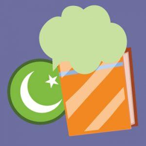 Urdu to English