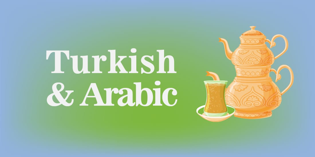 turkish_and_arabic_language