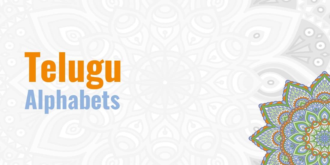 telugu_writing