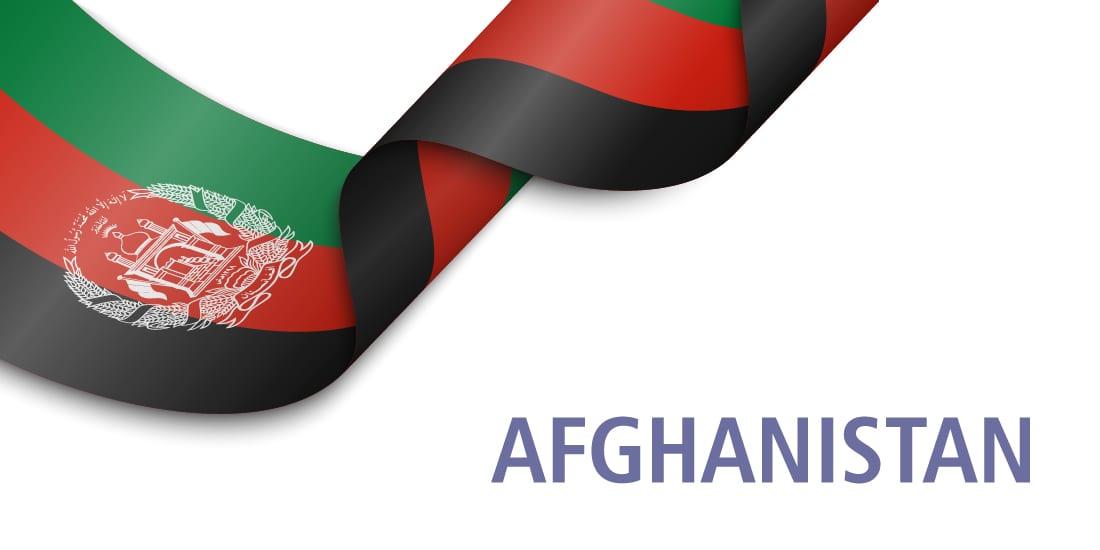 afghanistan ethnicity